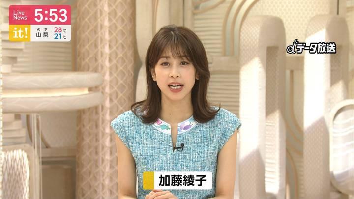 2020年09月15日加藤綾子の画像15枚目