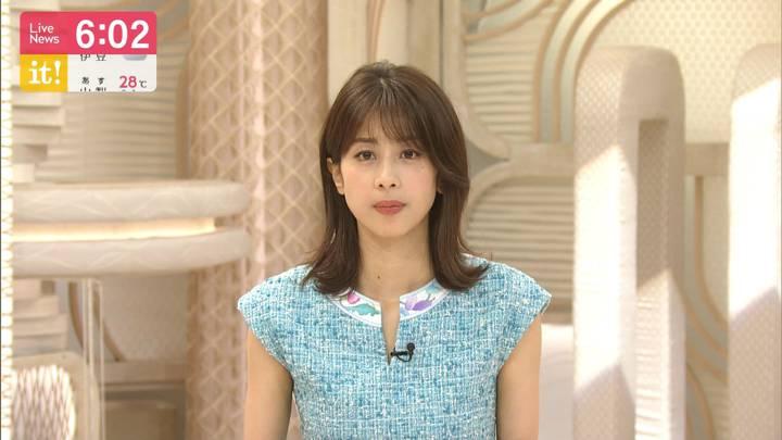 2020年09月15日加藤綾子の画像16枚目