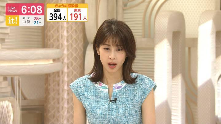 2020年09月15日加藤綾子の画像17枚目