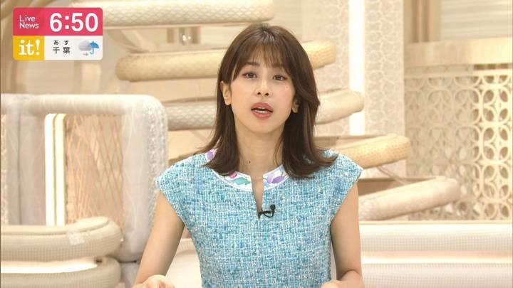 2020年09月15日加藤綾子の画像20枚目