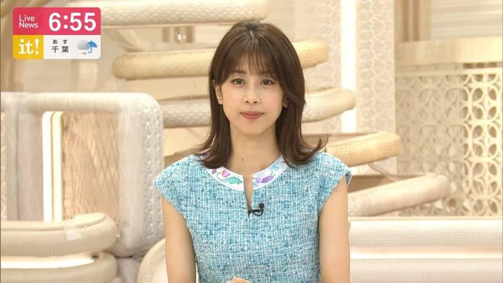 2020年09月15日加藤綾子の画像21枚目