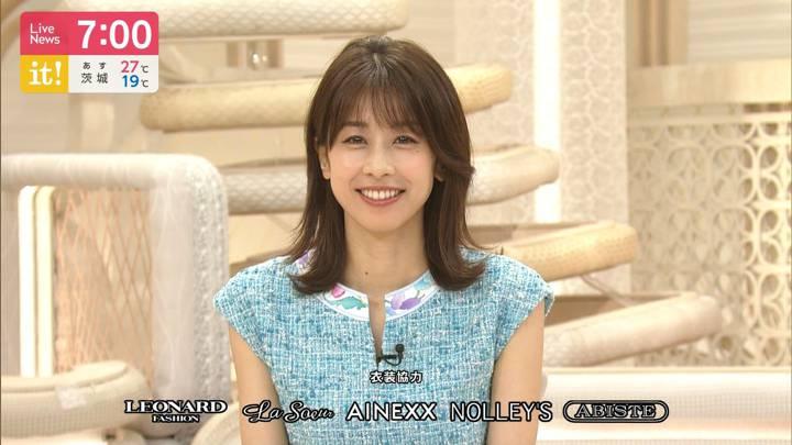 2020年09月15日加藤綾子の画像23枚目