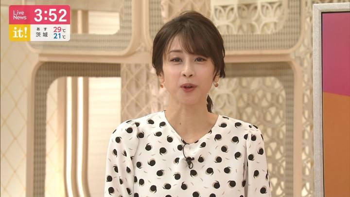 2020年09月16日加藤綾子の画像02枚目