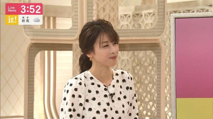 2020年09月16日加藤綾子の画像04枚目