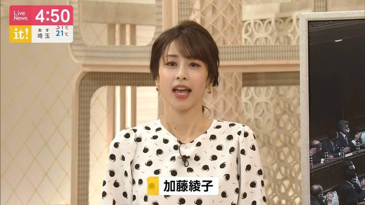 2020年09月16日加藤綾子の画像09枚目