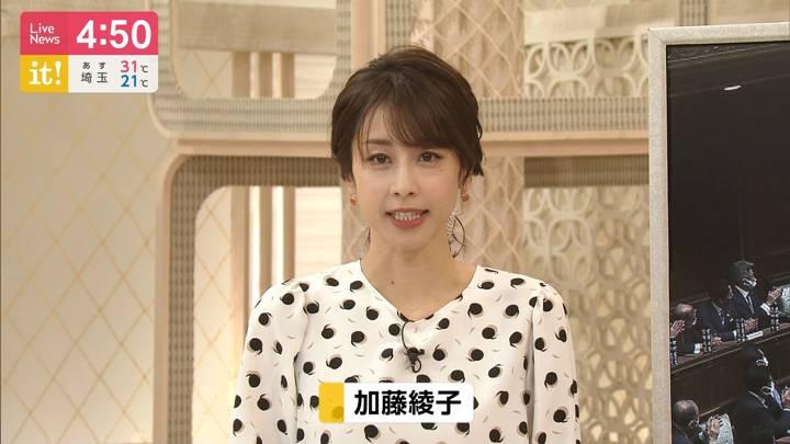 2020年09月16日加藤綾子の画像10枚目