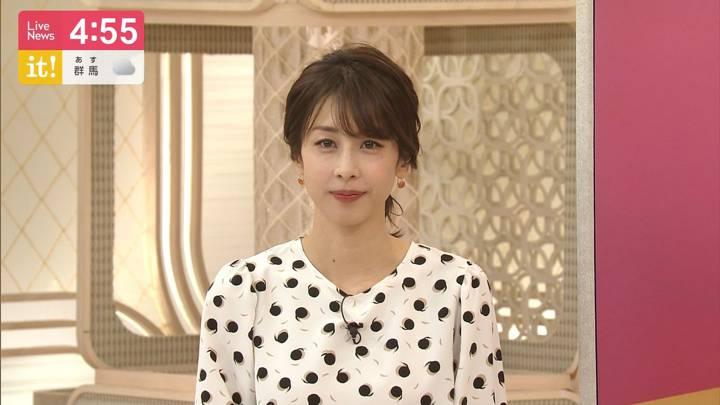 2020年09月16日加藤綾子の画像11枚目