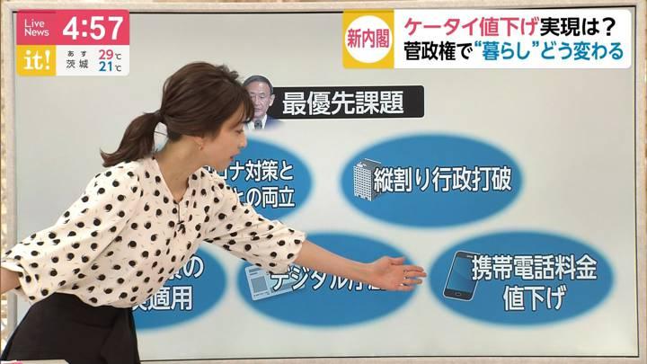 2020年09月16日加藤綾子の画像12枚目