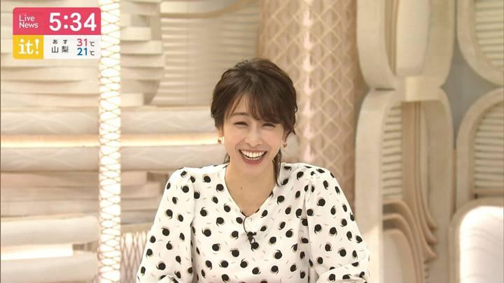 2020年09月16日加藤綾子の画像14枚目