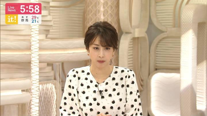 2020年09月16日加藤綾子の画像20枚目