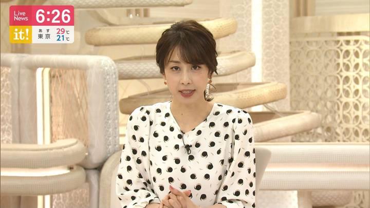 2020年09月16日加藤綾子の画像24枚目