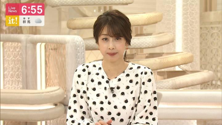 2020年09月16日加藤綾子の画像26枚目