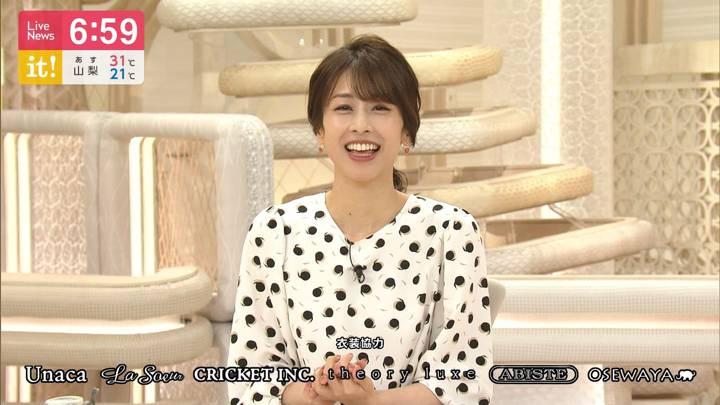 2020年09月16日加藤綾子の画像27枚目