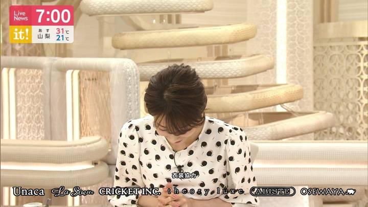 2020年09月16日加藤綾子の画像28枚目