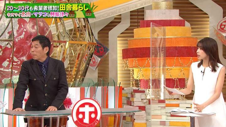 2020年09月16日加藤綾子の画像29枚目