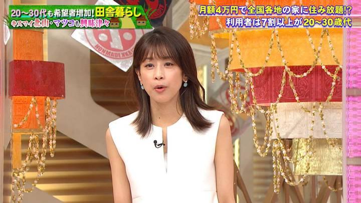 2020年09月16日加藤綾子の画像30枚目