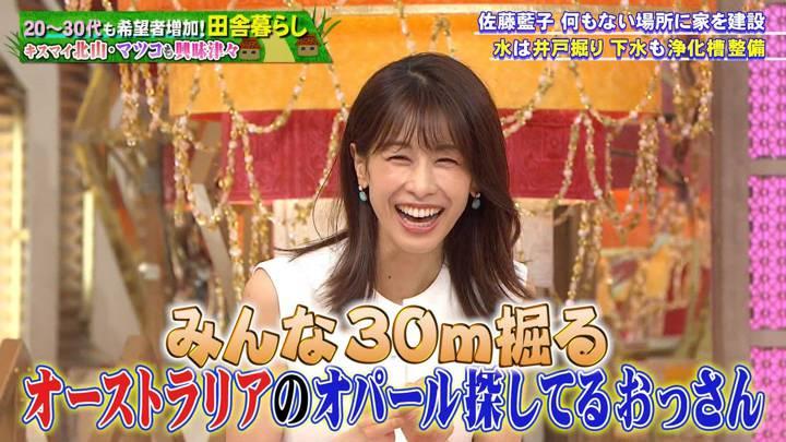 2020年09月16日加藤綾子の画像35枚目