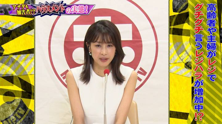 2020年09月16日加藤綾子の画像37枚目
