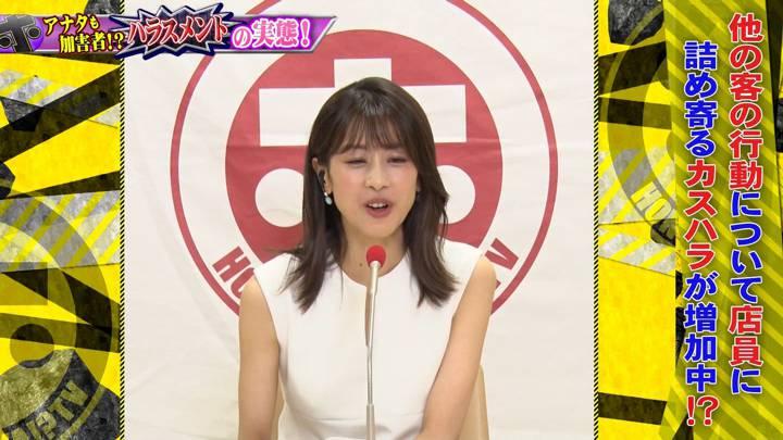 2020年09月16日加藤綾子の画像38枚目