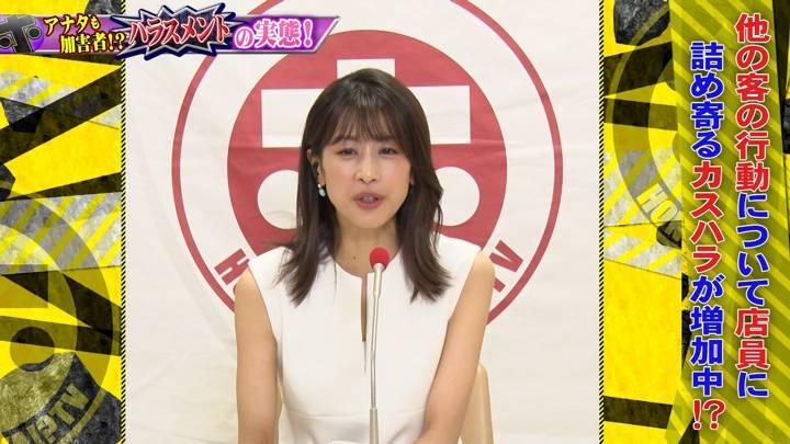 2020年09月16日加藤綾子の画像39枚目