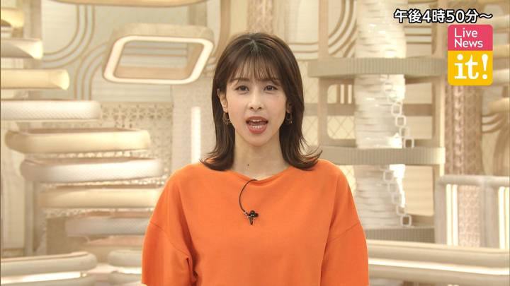 2020年09月17日加藤綾子の画像01枚目