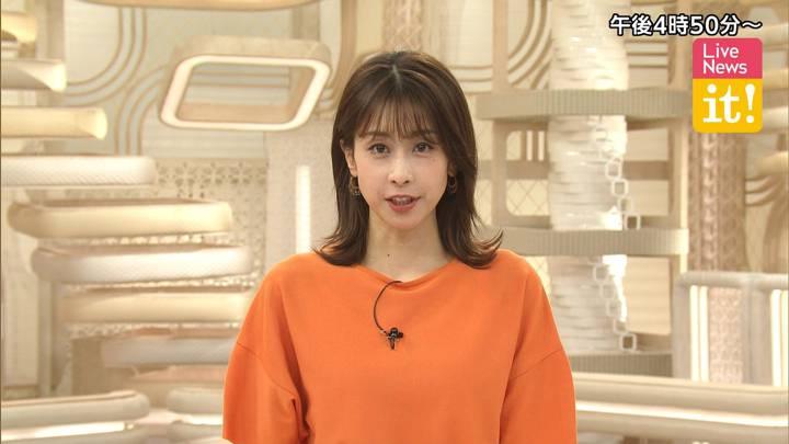 2020年09月17日加藤綾子の画像02枚目
