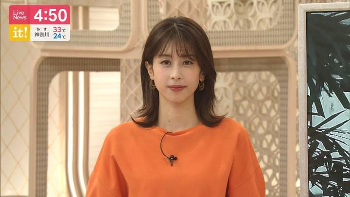 2020年09月17日加藤綾子の画像03枚目