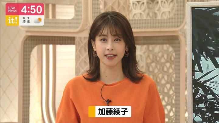 2020年09月17日加藤綾子の画像04枚目