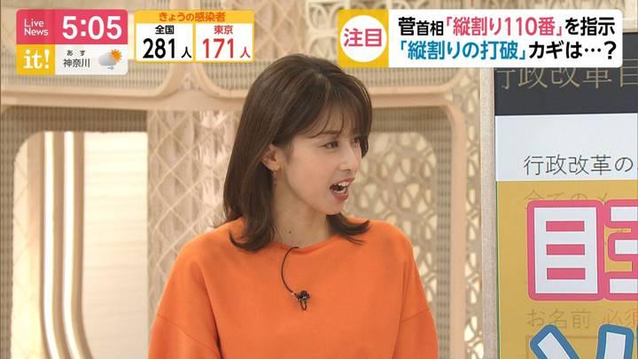 2020年09月17日加藤綾子の画像07枚目