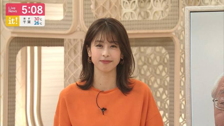 2020年09月17日加藤綾子の画像09枚目
