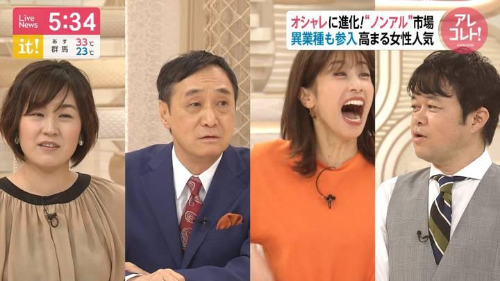 2020年09月17日加藤綾子の画像10枚目