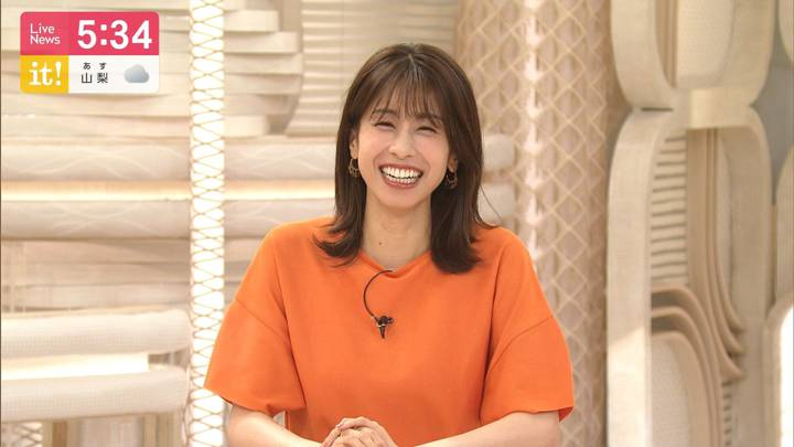 2020年09月17日加藤綾子の画像11枚目