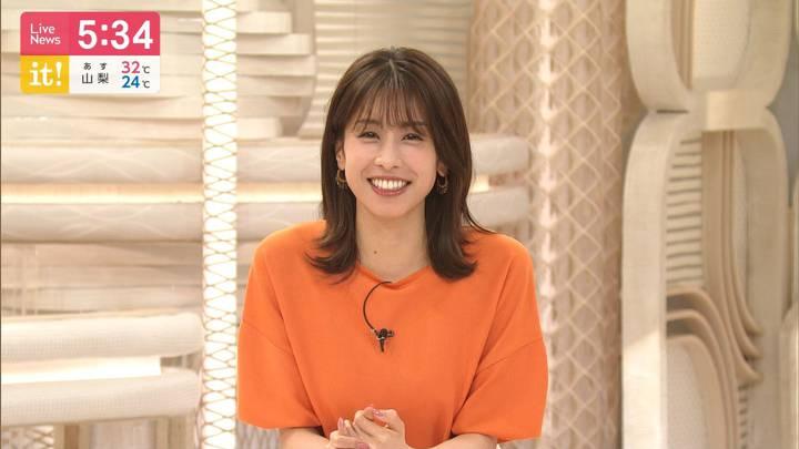 2020年09月17日加藤綾子の画像12枚目