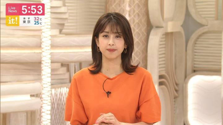 2020年09月17日加藤綾子の画像15枚目