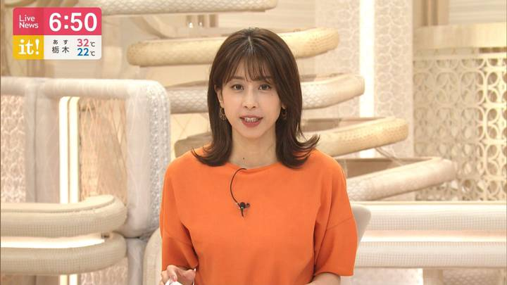 2020年09月17日加藤綾子の画像16枚目