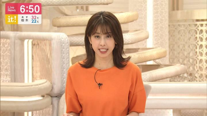 2020年09月17日加藤綾子の画像17枚目