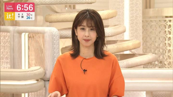 2020年09月17日加藤綾子の画像18枚目