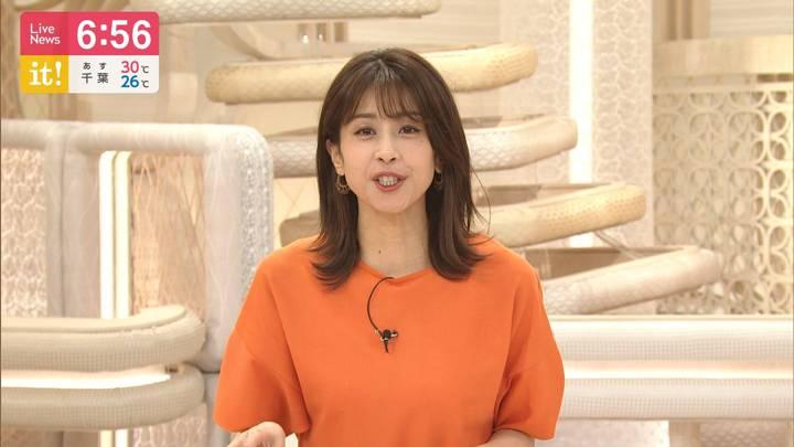 2020年09月17日加藤綾子の画像19枚目