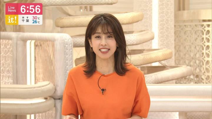 2020年09月17日加藤綾子の画像20枚目