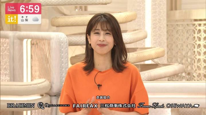 2020年09月17日加藤綾子の画像21枚目