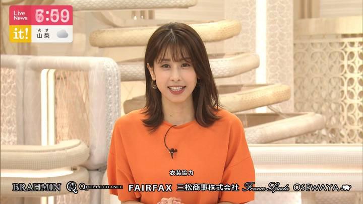 2020年09月17日加藤綾子の画像22枚目