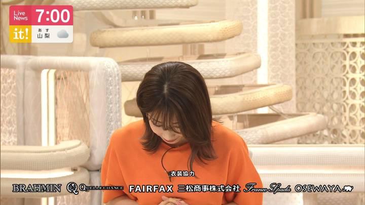 2020年09月17日加藤綾子の画像23枚目