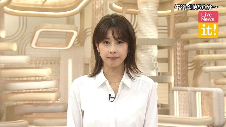 2020年09月18日加藤綾子の画像01枚目