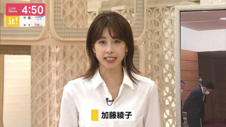 2020年09月18日加藤綾子の画像03枚目