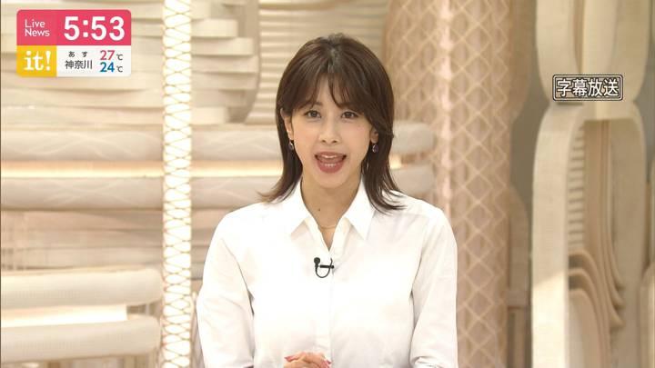 2020年09月18日加藤綾子の画像10枚目