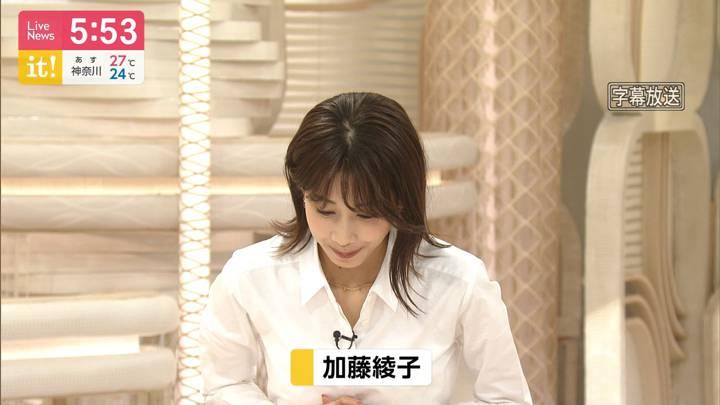 2020年09月18日加藤綾子の画像11枚目