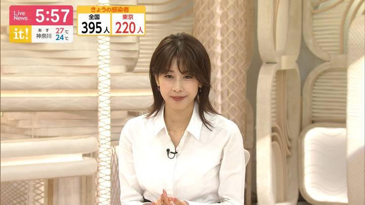2020年09月18日加藤綾子の画像12枚目
