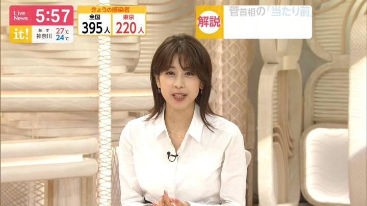 2020年09月18日加藤綾子の画像13枚目