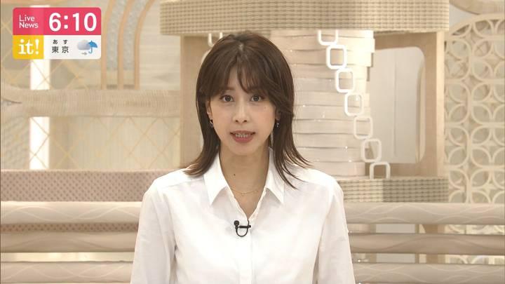 2020年09月18日加藤綾子の画像14枚目