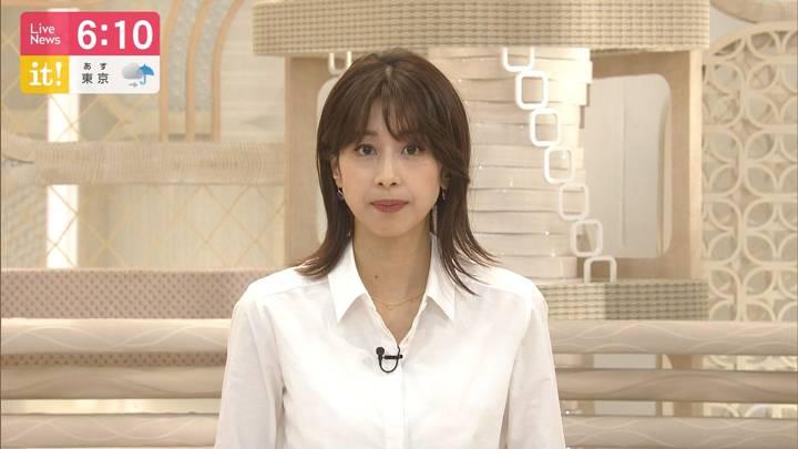 2020年09月18日加藤綾子の画像15枚目